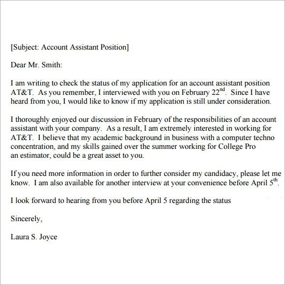 how to follow up job application email